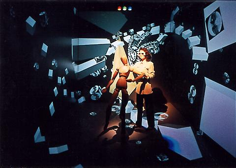 Shaw/Hegedüs/Lintermann, »conFIGURING the CAVE«, 1996