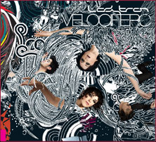 Ladytron album cover